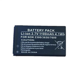2500mAh Li-polymer mobile phone battery from China (mainland)