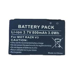 800mAh Li-polymer mobile phone battery from China (mainland)