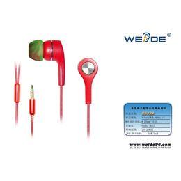 China Earphones