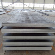 hot rolled alloy steel plate from China (mainland)