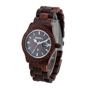New Product Wooden Watches 2015 Man Wrist Watch from China (mainland)
