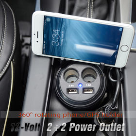 China USB smart in-car charger