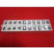 Mahjong Tiles Game manufacturers, China Mahjong Tiles Game