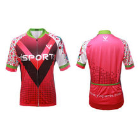 Cycling jerseys from China (mainland)
