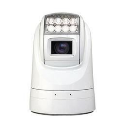 Long-range IR PTZ camera from China (mainland)
