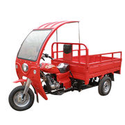 Motorized three wheel motorcycle Manufacturer