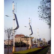 China Street light system