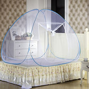 Folding Mosquito Net from India