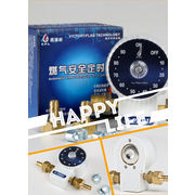 Wholesale Auto Gas Safety Valve, Auto Gas Safety Valve Wholesalers