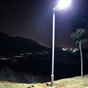 10W solar street light from China (mainland)