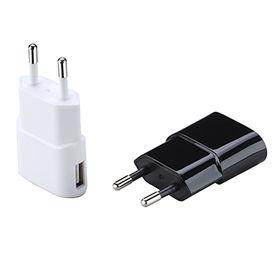 China New 5W Mini USB Mobile Phone Adapters