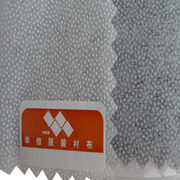 Nonwoven Fusible Fabric Interlining from China (mainland)