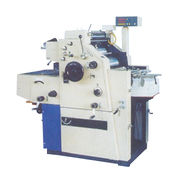 Offset press from China (mainland)