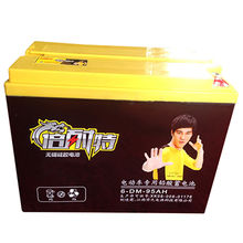 Sealed lead-acid battery from China (mainland)