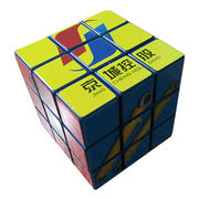 China Magic cube with customized sticker