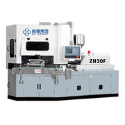 ZH30F Injection Blow Molding Machine from China (mainland)