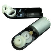 Plastic gearbox from China (mainland)