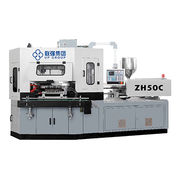 ZH50C Injection Blow Molding Machine from China (mainland)