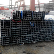Top level square and rectangular steel tube