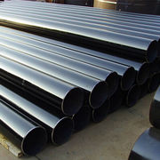 Thick wall black painting seamless steel pipe from China (mainland)