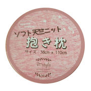 Swing tag from China (mainland)