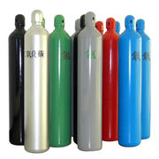 Industrial Oxygen Cylinder manufacturers, China Industrial