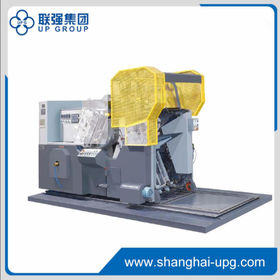 China Automatic Foil Stamping and Die-cutting Machine