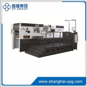 Die-cutting machine from China (mainland)