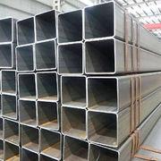 China Square pipe