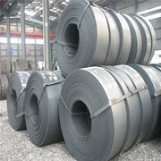 Steel strip from China (mainland)