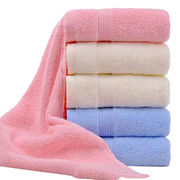 High quality 100% cotton home face towel from China (mainland)