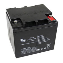 12V 45Ah Solar Battery from China (mainland)