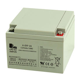 12V/35Ah VRLA battery supply from China (mainland)