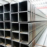 China Carbon steel square pipe