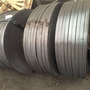 HR steel strip & coils from China (mainland)