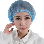 Factory wholesale disposable PP nonwoven mob cap from China (mainland)