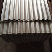 China Corrugated steel roofing sheet