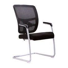 Office visitor chair, chrome base and armrest, mesh cover conference chair