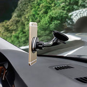 Magnetic cell phone holder from China (mainland)