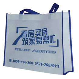 Promotional non-woven tote bags from China (mainland)