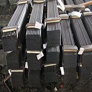 China Steel angle bar