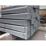 China Angle bar steel