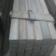 SS400 steel flat bars from China (mainland)