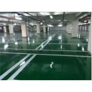 Wholesale Tuba Anti-Corrosion Water-Proof Epoxy Floor Paint, Tuba Anti-Corrosion Water-Proof Epoxy Floor Paint Wholesalers