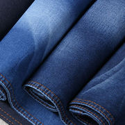 Lycra Denim Fabric from India