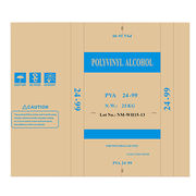 Polyvinyl Alcohol PVA 24-99 organic solvents from China (mainland)