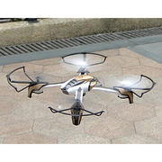 Remote Controlled Quadrocopter from China (mainland)