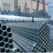 Hot-dip galvanized steel pipe from China (mainland)