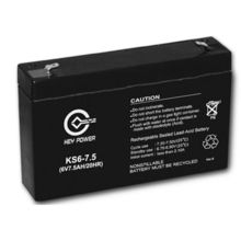 6V/7.5Ah rechargeable valve regulated battery from China (mainland)