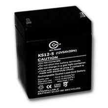 China 12V/5.0Ah small AGM battery